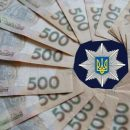 cops's money